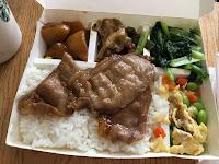 竹野燒肉飯