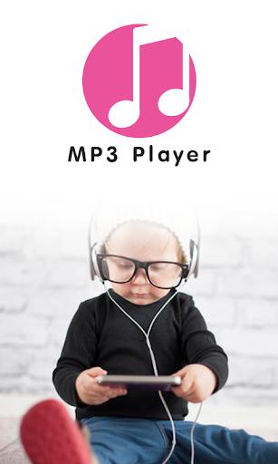 MP3 播放機