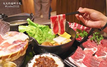 千荷田日式涮涮鍋 竹圍店
