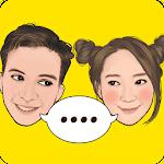 AiMee - GIF Sticker Keyboard
