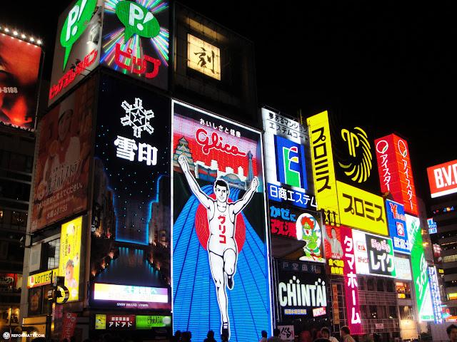 shinsaibashi district in osaka by night in Osaka, Osaka, Japan