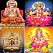 ಕನ್ನಡ ಭಕ್ತಿ ಗೀತೆಗಳು - Kannada Devotional Songs