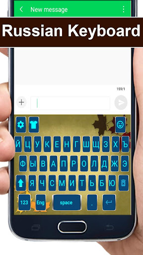 Russian Keyboard JK screenshot 3