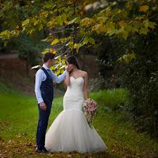 Wedding photographer Jorge andrés Ladrero (Ladrero). Photo of 10.04.2018