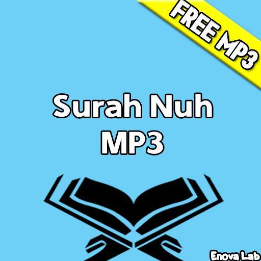 Surah Nuh MP3 音樂 App LOGO-APP開箱王