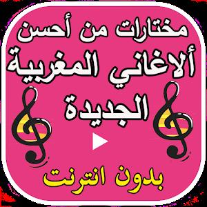 MP3 TÉLÉCHARGER 6ARAB