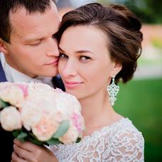 Wedding photographer Kristina Prokhorova (kristi71). Photo of 17.08.2017