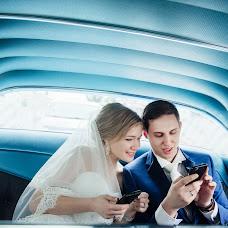 Wedding photographer Yuriy Vasilevskiy (Levski). Photo of 05.07.2018
