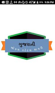 Gujarati Status Jokes Shayari - náhled