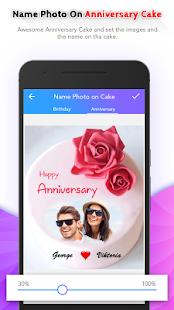 Name Photo On Birthday Cake- screenshot thumbnail