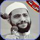 محمود الحسنات-خطب بدون نت APK