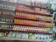 Supermart photo 4