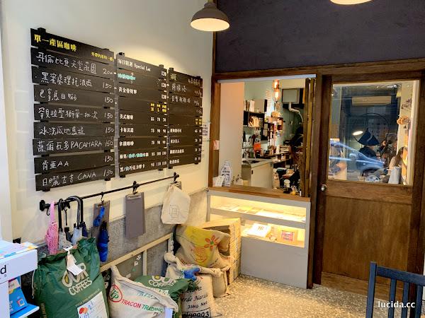 西當普里斯 自家焙煎咖啡店 巷弄飄逸陣陣世界咖啡香
