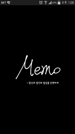 한줄 메모 One Line Memo