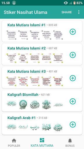 Stiker WA Nasihat Ulama 3.2.8 screenshots 2