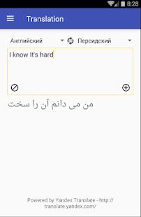 ترجمه انگلیسی به فارسی انلاین - náhled