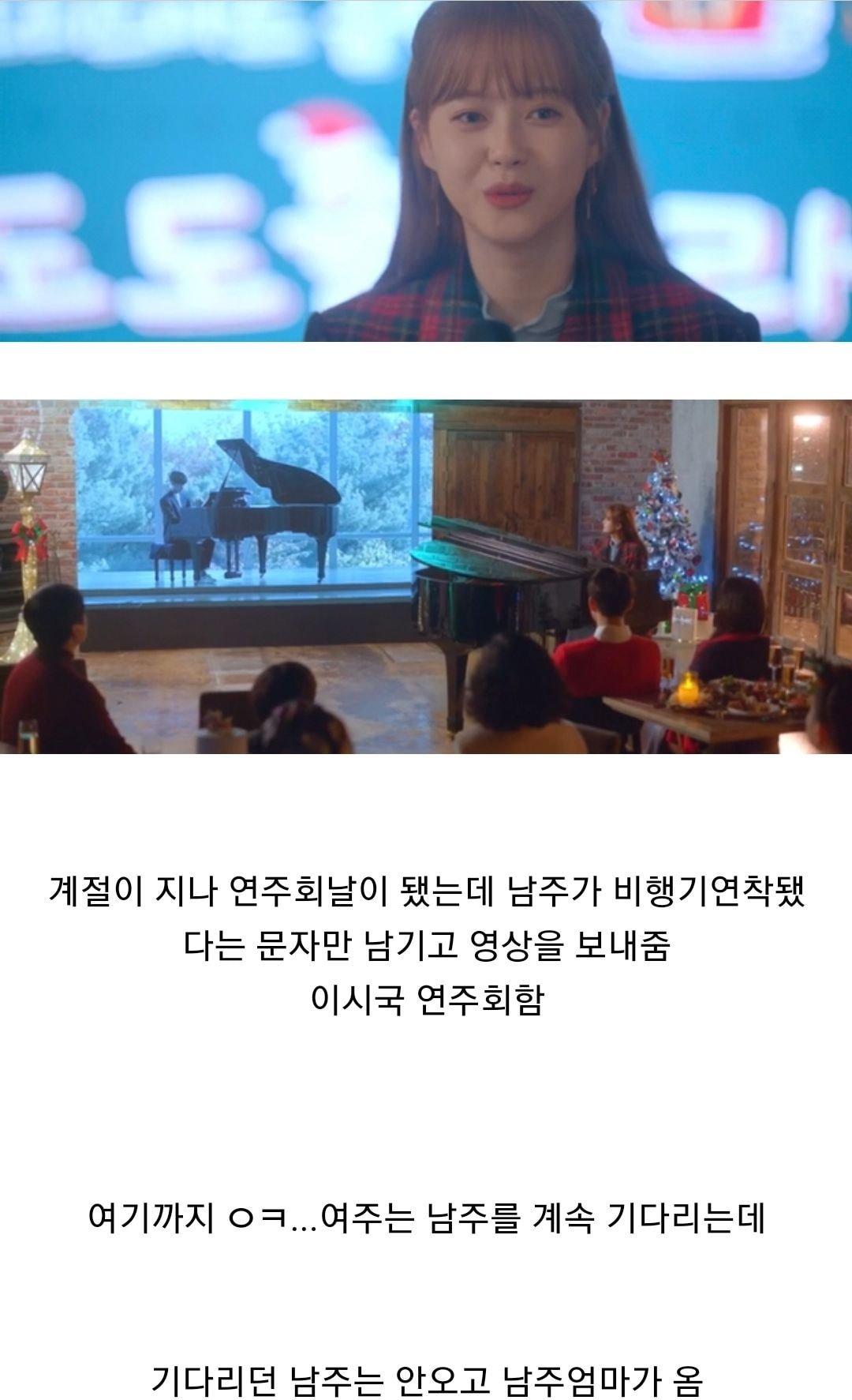 Screenshot_20201126-235917_DaumCafe