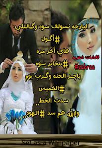 صور حب حزينة screenshot 0