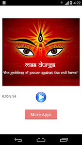 Durga Chalisa screenshot 2