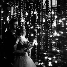 Wedding photographer Alina Ovsienko (Ovsienko). Photo of 01.12.2017