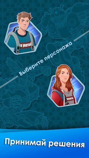Трансформеры: Бамблби. Защитник screenshot 3