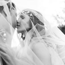 Wedding photographer Nataliya Malova (nmalova). Photo of 21.04.2018