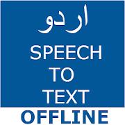 Urdu Speech To Text Converter