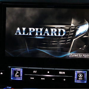 アルファード AGH30W H28  Sののカスタム事例画像 グッさんさんの2018年09月15日17:51の投稿