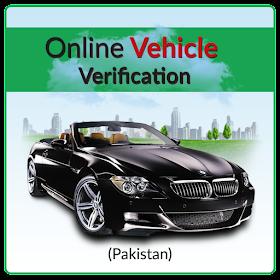 Vehicle Verification online