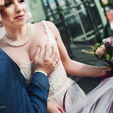 Wedding photographer Kristina Rozova (rozova). Photo of 06.09.2017