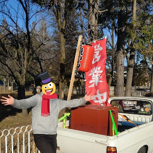 サニートラック  平成5年デラックスロングのカスタム事例画像 のすけさんの2020年02月11日15:57の投稿