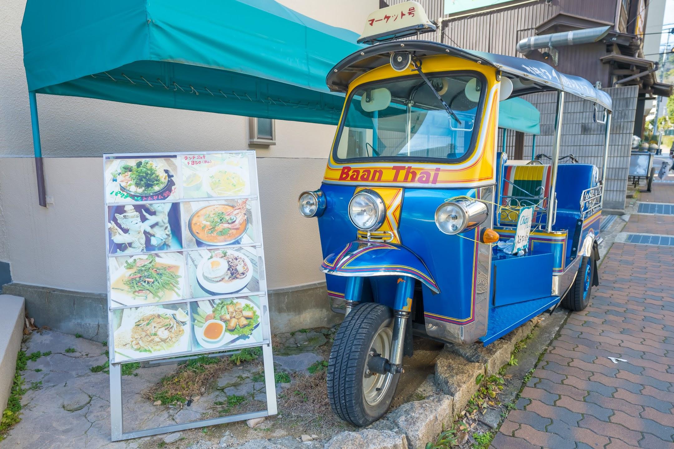 神戸 Baan Thai Market1