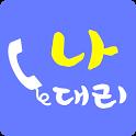 나대리 icon