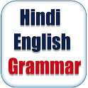 Hindi English Grammar