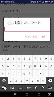textstreamReader - náhled