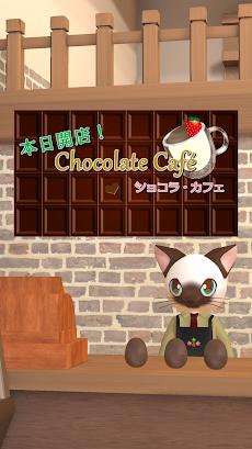 脱出ゲーム 本日開店!ショコラ・カフェのおすすめ画像1