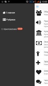 Наш Край - Барановичи screenshot 4