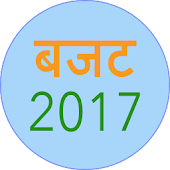 Budget India 2017