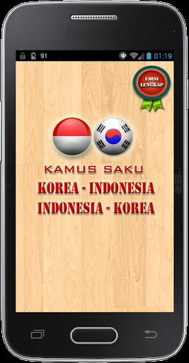 Kamus Saku Korea Indonesia