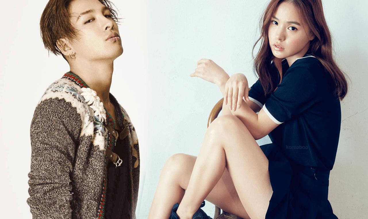Taeyang & Min Hyo Rin s Relationship