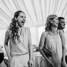 Wedding photographer Natalya Doronina (DoroninaNatalie). Photo of 21.08.2018