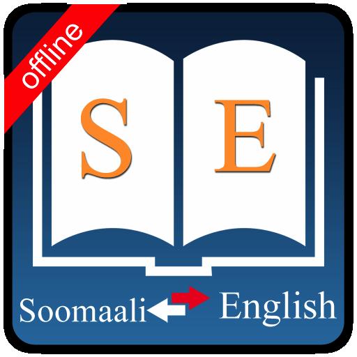 English Somali Dictionary - Apps on Google Play
