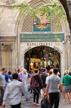 Photo: Entrance to the Grand Bazarre