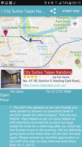 Capturas de pantalla de Taiwan Railway Timetable 7