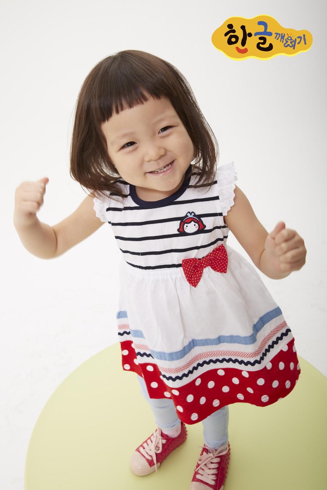 """Đâu kém cạnh bố mẹ là sao lớn xứ Hàn, các thiên thần nhí này cũng """"nổi như cồn"""", vang danh khắp mọi nơi - Ảnh 31."""