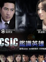 CSIC / Crime Scene Investigation Center Taiwan Drama