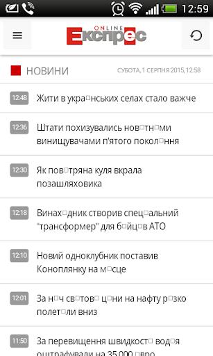 Newspapers of Ukraine