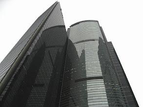 Photo: #013-Les tours de Hong Kong Island