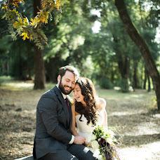 Wedding photographer Alena Evteeva (Limchik). Photo of 05.11.2016