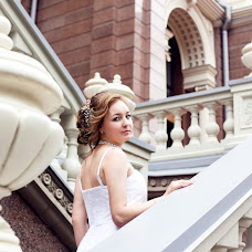 Wedding photographer Konstantin Kopernikov (happyvideofoto). Photo of 05.06.2017